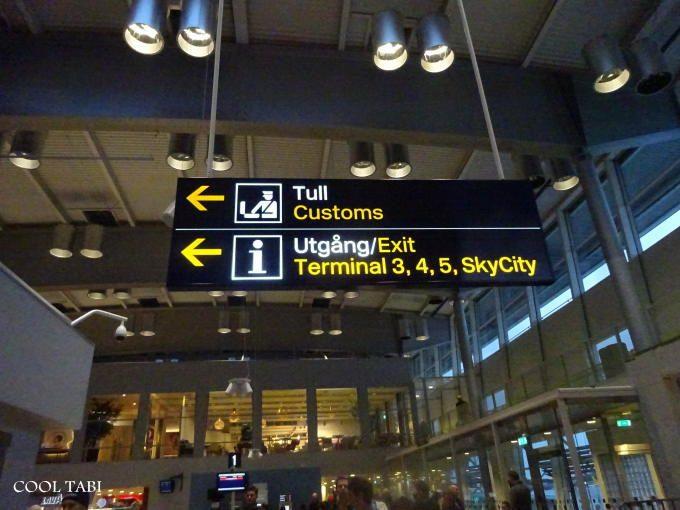 ストックホルム、アーランダ空港