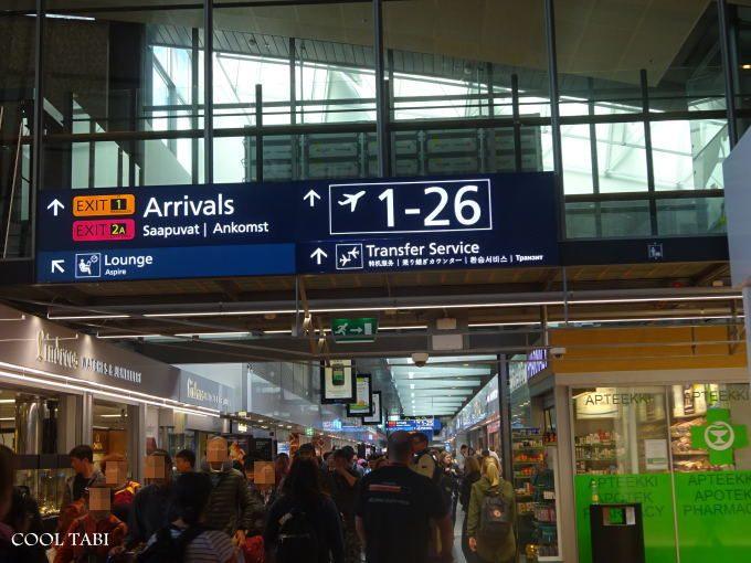 ヘルシンキ・ヴァンター国際空港