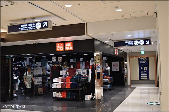 関空、空港ラウンジ,比叡