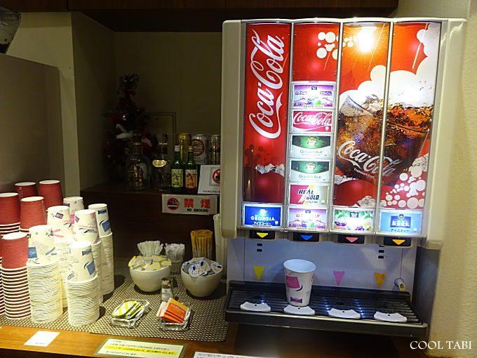 関空 空港ラウンジ、金剛(こんごう)