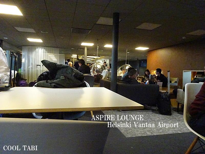 ヘルシンキ・ヴァンター国際空港ラウンジAspire Louge